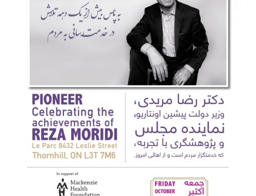 CELEBRATING THE ACHIEVEMENTS OF DR. REZA MORIDI